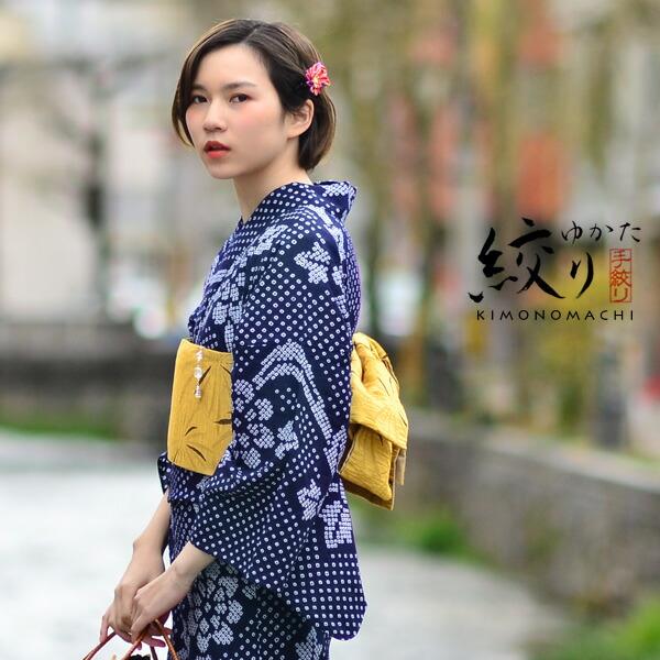 【楽天市場】女性 浴衣「紺色 花」絞り浴衣 夏着物、浴衣に ...