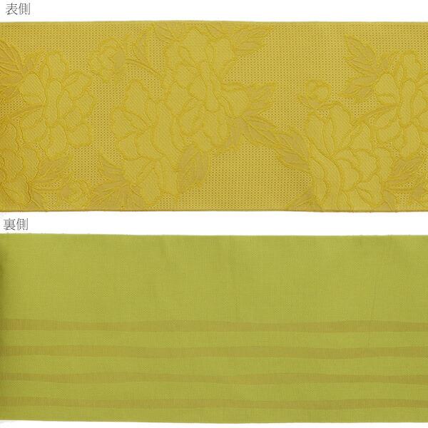 小袋帯 日本製 半巾帯
