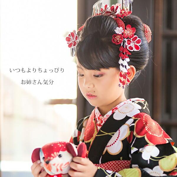 つまみ細工 七歳の女の子に 髪飾りセット