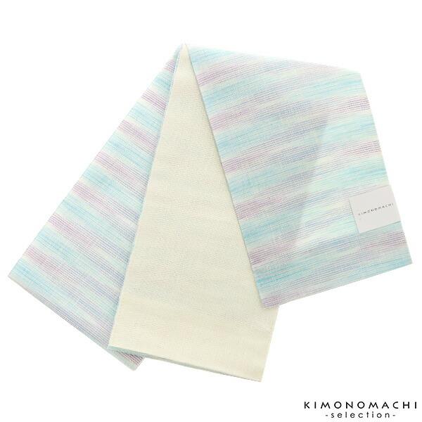 半幅帯 細帯 浴衣帯