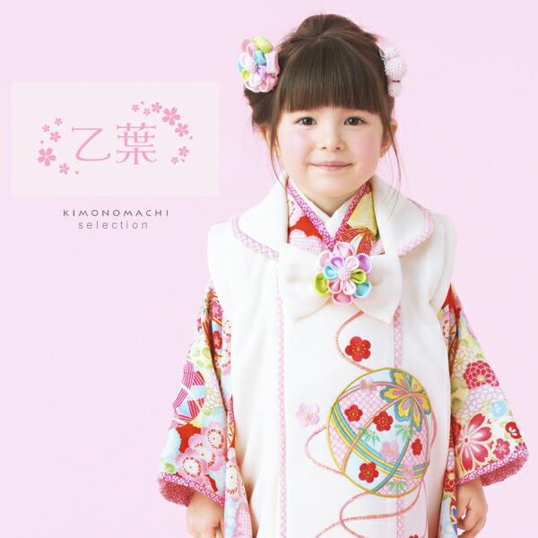 3歳女の子の着物&小物