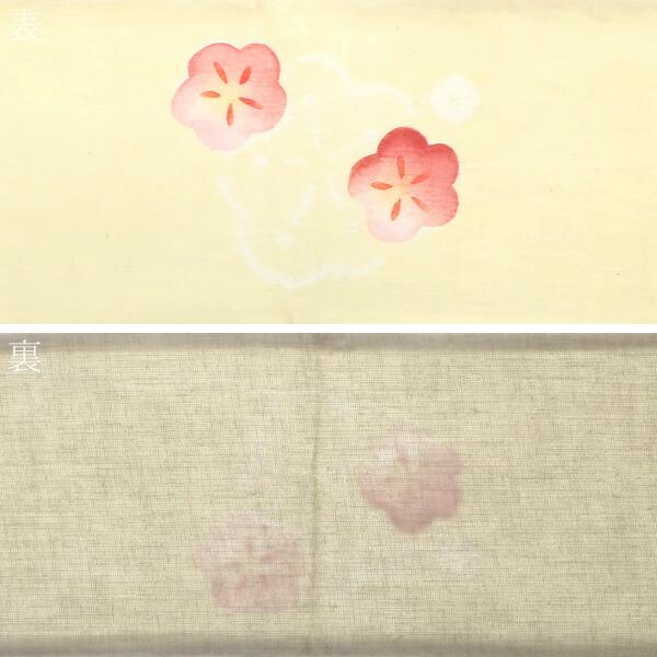 綿麻帯 浴衣帯 細帯