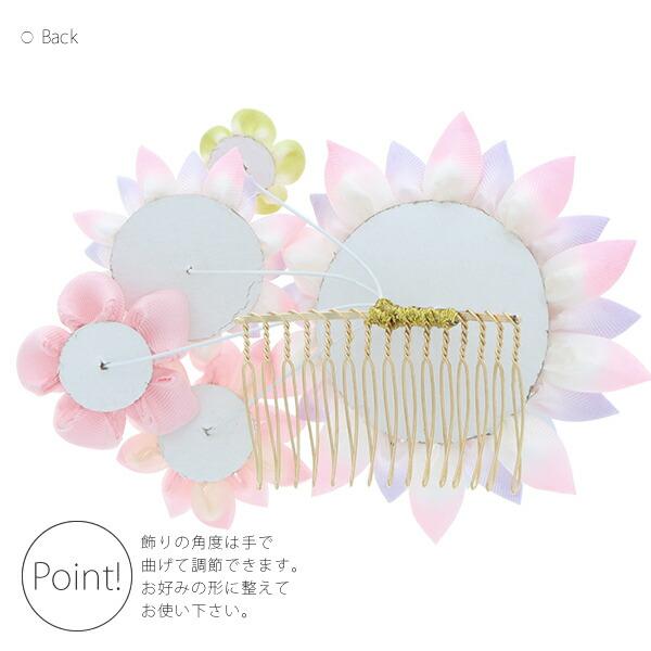 髪飾り単品 コーム髪飾り お花髪飾り