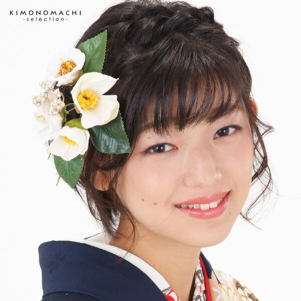 お花髪飾り 振袖髪飾り 十三詣り、卒業式の袴にも