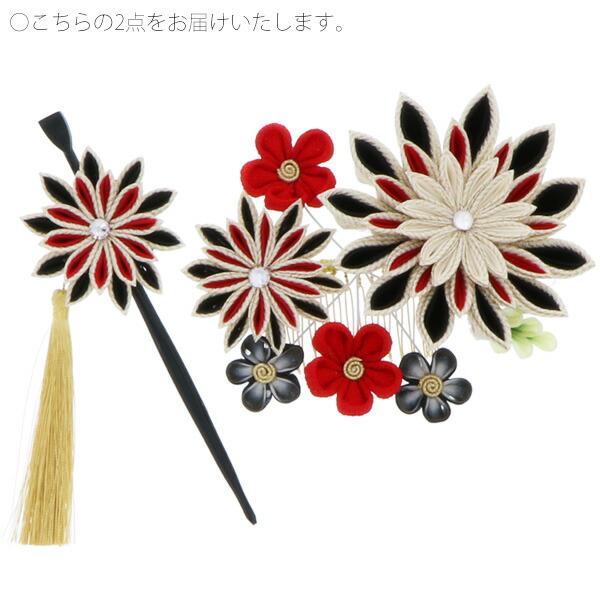 つまみ細工髪飾り 振袖髪飾り 十三詣り、卒業式の袴にも