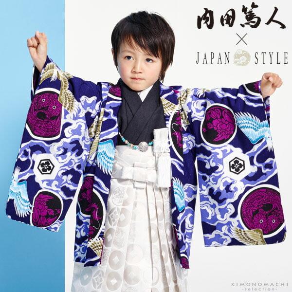 男児アンサンブル、袴セット 羽織、着物、袴セット ジャパンスタイル