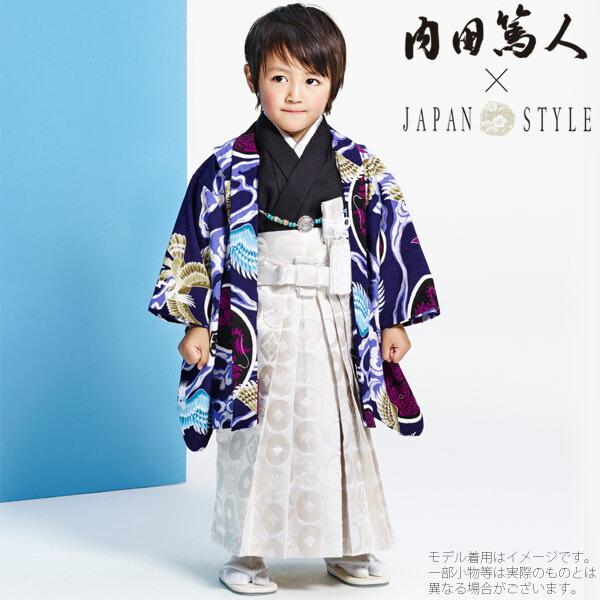 ジャパンスタイル 3歳向け 七五三祝い