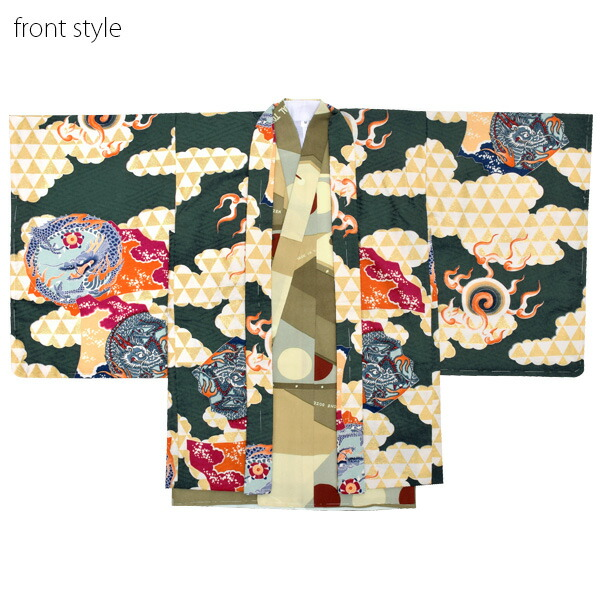 男児アンサンブル、袴セット 羽織、着物、袴セット モダンアンテナ