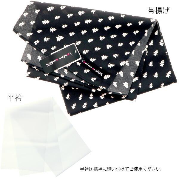 箱迫セット 女児小物 日本製