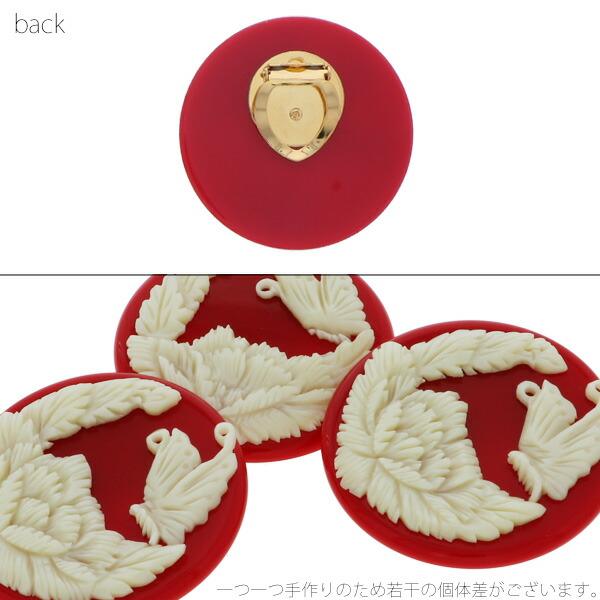 クリップ帯留め 帯飾り 振袖帯飾り