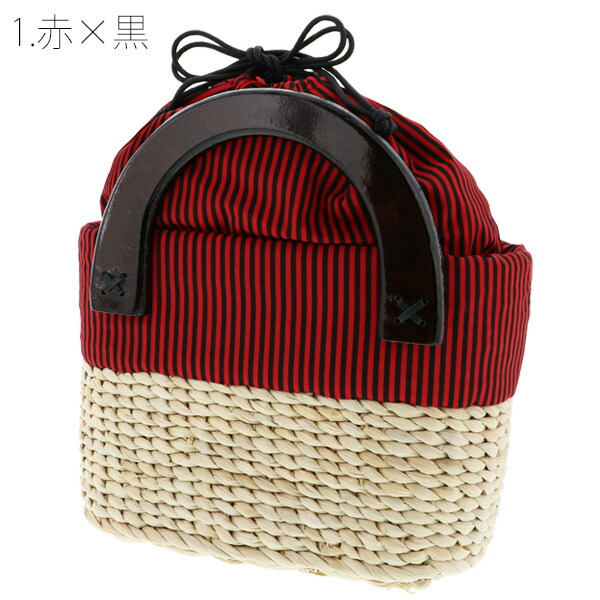編み籠バッグ 浴衣バッグ
