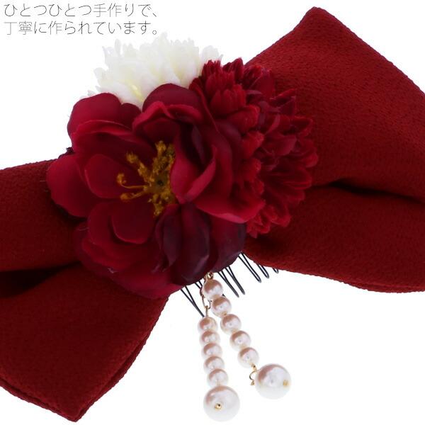 髪飾り単品 成人式、前撮り、結婚式の振袖に 袴髪飾り