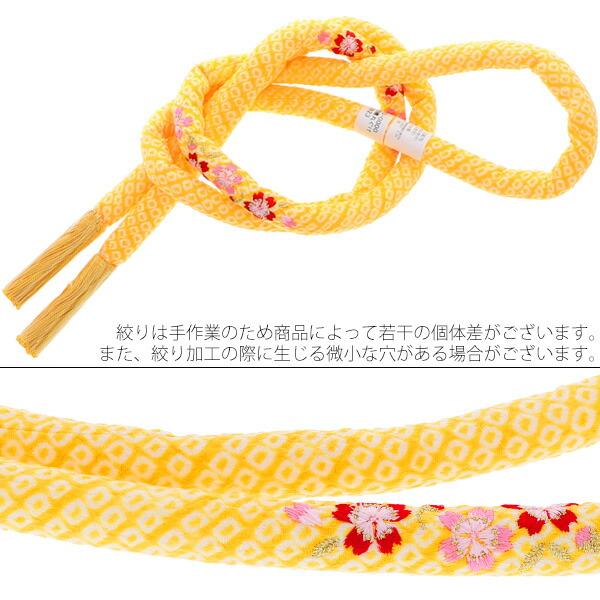 七五三に 正絹帯締め 丸ぐけ紐