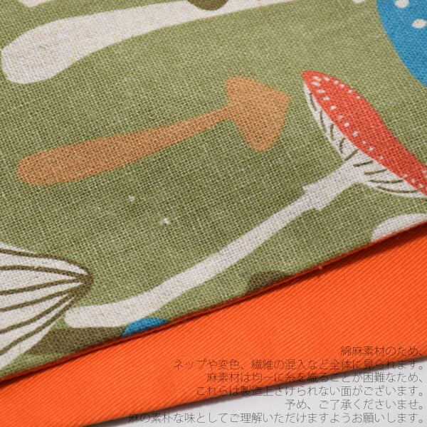 半幅帯 半巾帯 仕立て上がり帯