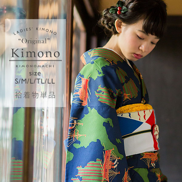 洗える着物 袷 「ネイビー 日本を船旅」 袷着物単品 レディース キモノ サイズ S M L TL LL【メール便不可】