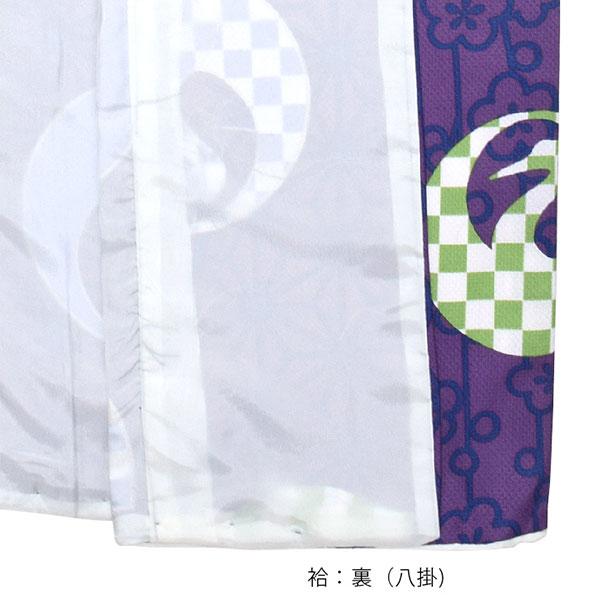 洗える着物 袷 「青藤色 鶴」 袷着物単品 レディース キモノ サイズ S M L TL LL【メール便不可】