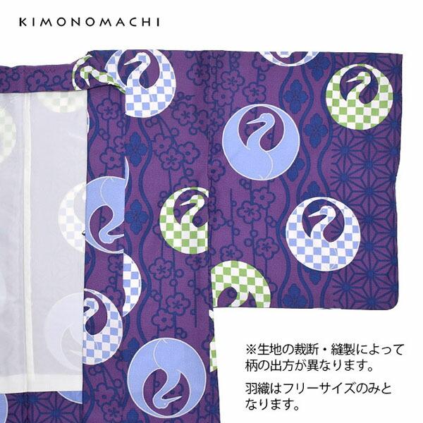 羽織単品 ポリエステル フリーサイズ(Lサイズ)