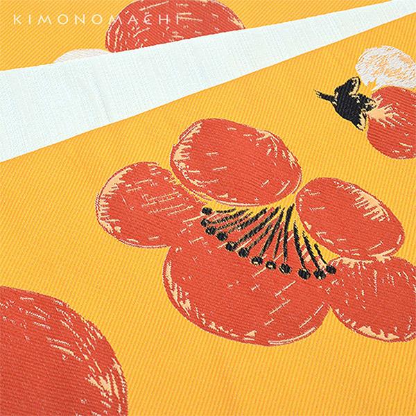 京袋帯 単品 数量限定 KIMONOMACHI オリジナル 「からし 梅の花」 ポリエステル 名古屋帯 普段着着物用 【メール便不可】