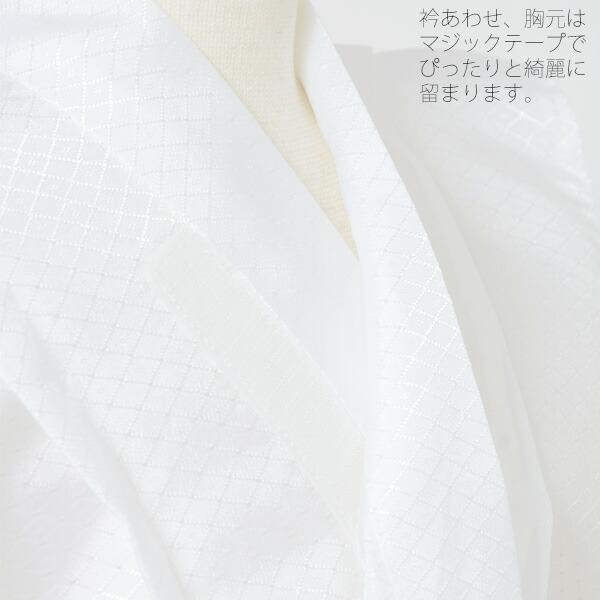 袖なし襦袢 3才、5才の七五三のお着物に 七五三小物