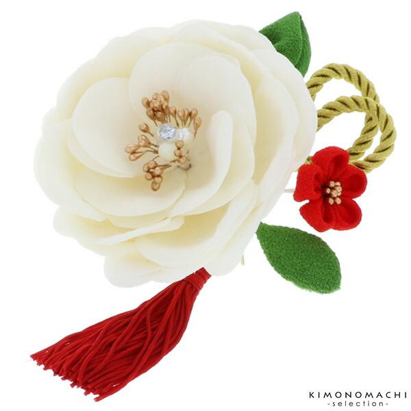 髪飾り単品 成人式、前撮り、結婚式の振袖に 振袖髪飾り