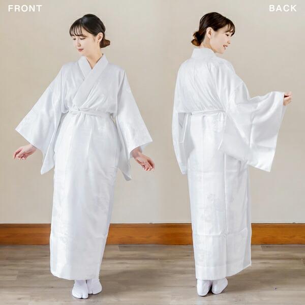 着付けセット 長襦袢 白足袋 コーリンベルト