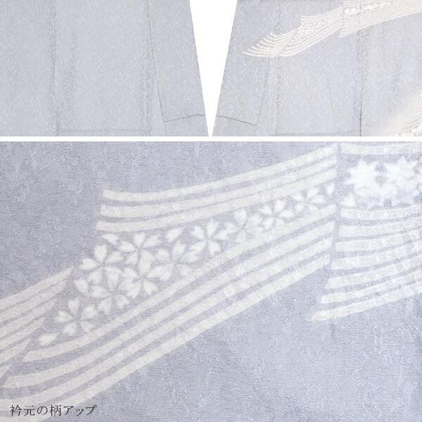 正絹着物 正絹訪問着 礼装