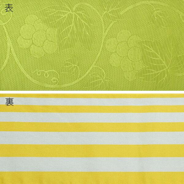 小袋帯 半巾帯 レディース