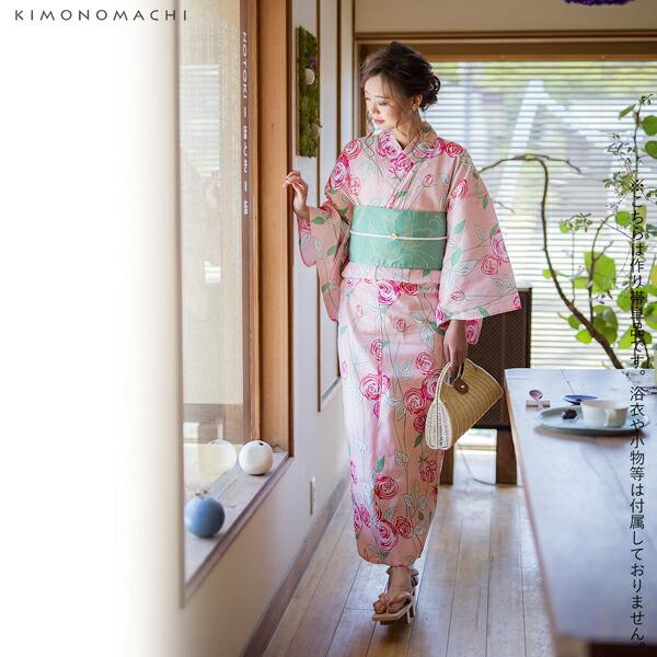 リボンタイプ 結び帯単品「蝶 スカイグリーン」京都きもの町オリジナル 浴衣帯 作り帯 付け帯 【メール便不可】