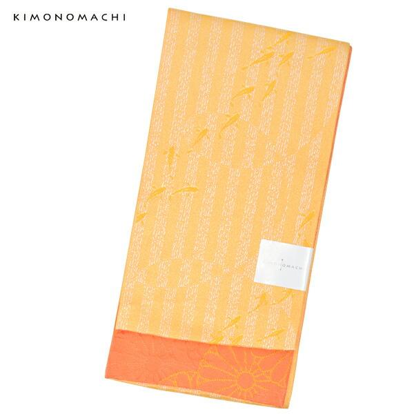 京都きもの町オリジナル浴衣帯単品「水面(みなも) 玉子色」