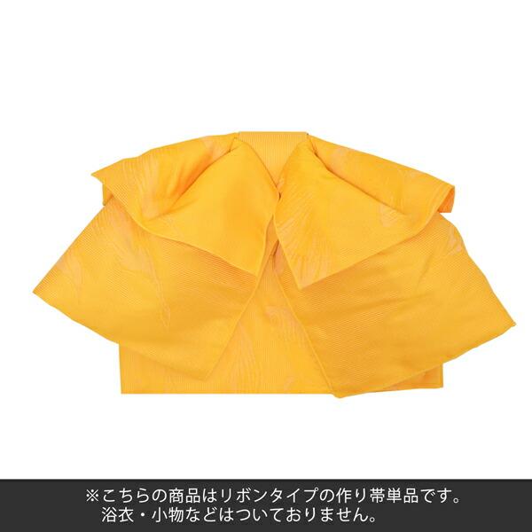 リボンタイプ 結び帯単品「金魚 黄」京都きもの町オリジナル 浴衣帯 作り帯 付け帯 【メール便不可】