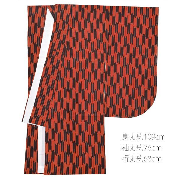 二尺袖単品 ショート丈 洗える着物