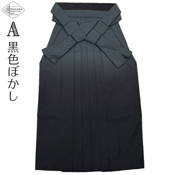 袴単品 女性袴 ジュニア袴
