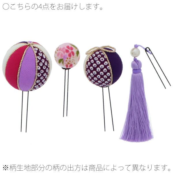 髪飾り 振袖髪飾り 十三詣り、卒業式の袴にも