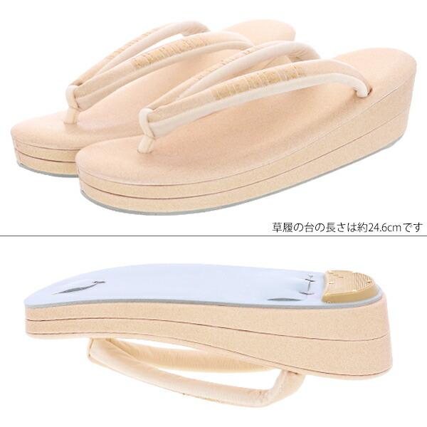 Lサイズ 二枚芯 礼装草履バッグ