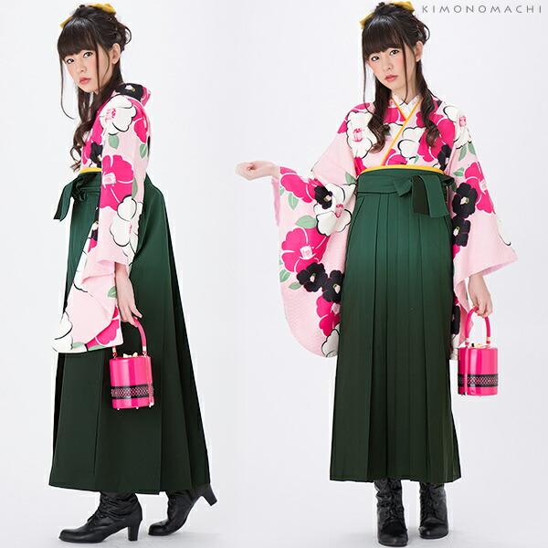 袴下帯付き 卒業式、謝恩会に お仕立て上がり着物