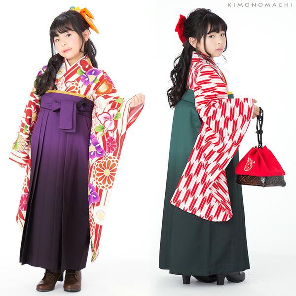 袴単品 袴 S、2S、3S