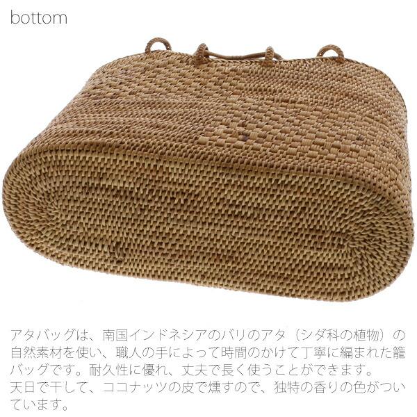 アタバッグ 籠巾着 癒しの音ガムランボールの飾り付き
