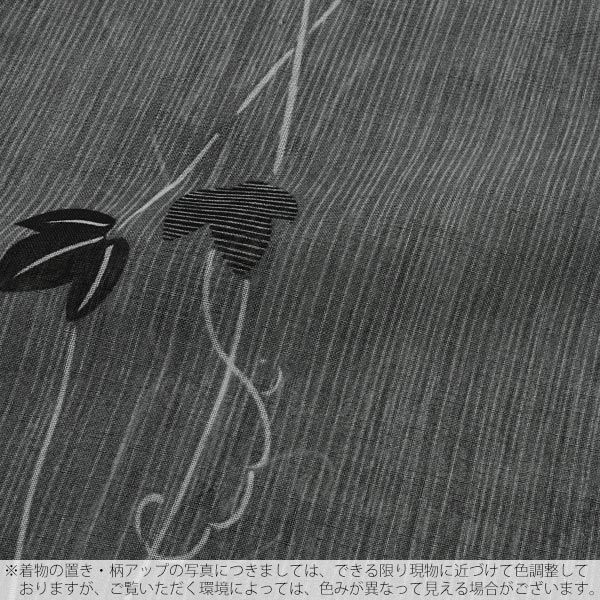 黒グレー 蔦 洗える着物 M、L