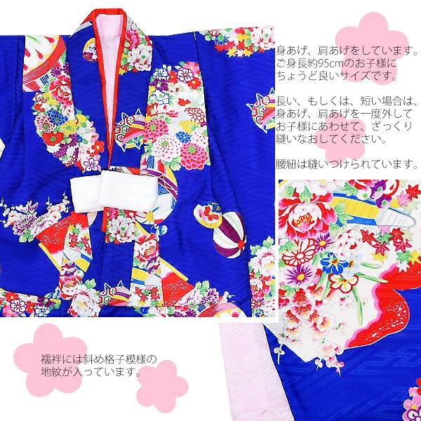 Shikibu Classic 式部浪漫 こども着物セット