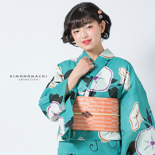 芸艸堂 浴衣セット「緑×オレン
