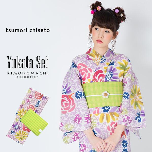浴衣セット 女性浴衣セット tsumori chisato