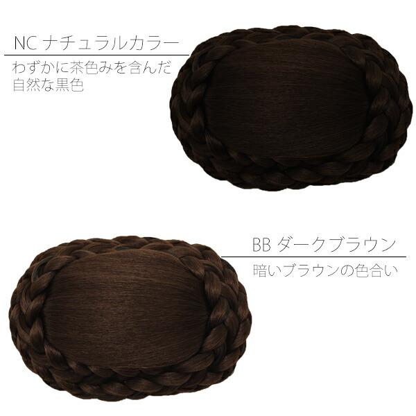 ナチュラルカラー(黒色系)、ダークブラウン 着物ヘア