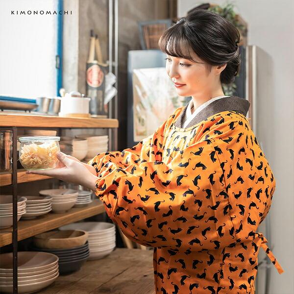 ロング丈 割烹着「オレンジ 黒猫」日本製 オシャレ かわいい 綿割烹着 ロング割烹着 着物割烹着 エプロン プレゼント最適品 【送料無料】【メール便対応可】
