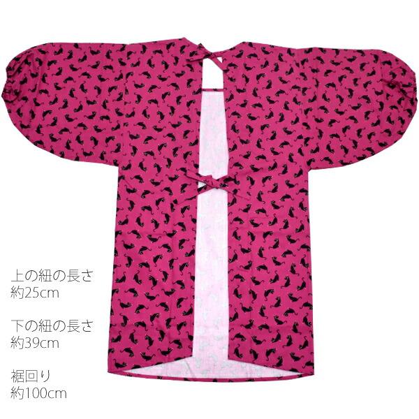 ロング丈 割烹着「ラズベリー 黒猫」日本製 オシャレ かわいい 綿割烹着 ロング割烹着 着物割烹着 エプロン プレゼント最適品 【送料無料】【メール便対応可】