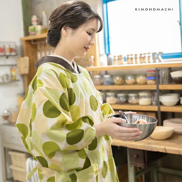 ロング丈 割烹着「グリーン 水玉」日本製 オシャレ かわいい 綿割烹着 ロング割烹着 着物割烹着 エプロン プレゼント最適品 【送料無料】【メール便対応可】