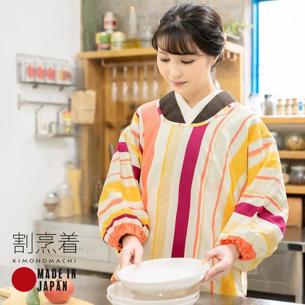 割烹着 着物用割烹着 日本製