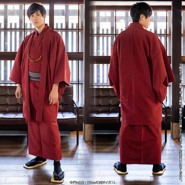 羽織単品 男性羽織 S、M、L、2L、3L