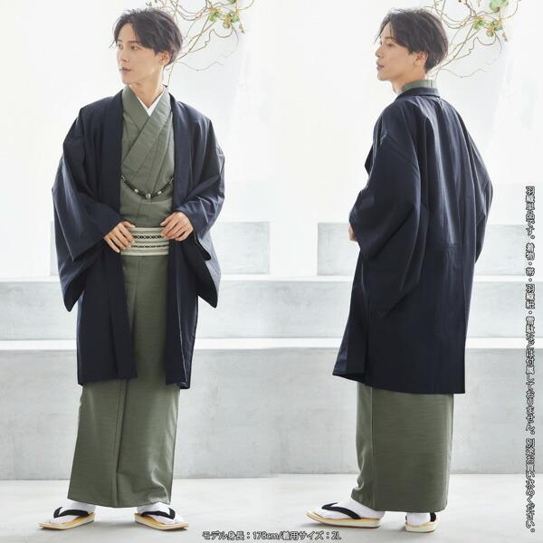 S、M、L、2L、3L 洗える羽織 ポリエステル羽織