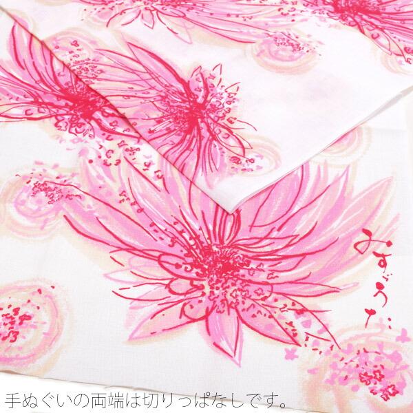 みすゞうた 日本製 綿手拭い