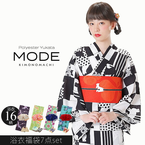 MODE-7点セット